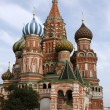 Foto Stock: Saint Basil's Cathedral