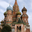 Foto de Stock  : Saint Basil's Cathedral