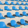 Royalty-Free Stock Photo: Seats on a country stadium