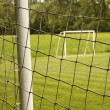 Stock Photo: Football ground