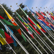 National flags at UN entrance — Stock Photo