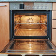 Stock Photo: Open oven