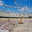 Building a Stadium - Construction Site - Stock Photo