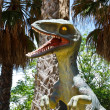 Stock Photo: Dinosaur - Raptor