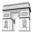 Arch of Triumph — Vettoriali Stock