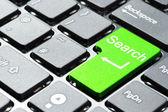Green search button — Stock Photo