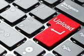 Red upload button — Stock Photo