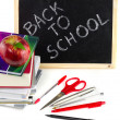 Back to school — Stock Photo #5935440