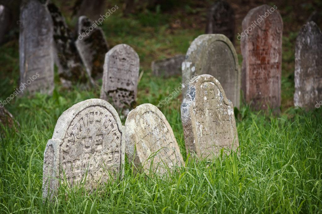 Old Jewish cemetery, Czech Republic  — Stock Photo #6731633