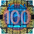 Holographic patch of one hundred Euro banknote - Stok fotoğraf