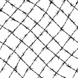 Fence from barbed wires — Stock Vector #5884270