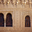 Ancient windows of Comares Palace - Alhambra — Stock Photo #5703260
