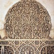Decorative motifs of Alhambra — Stock Photo