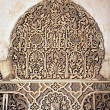 Stock Photo: Decorative motifs of Alhambra