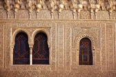 Ancient windows of Comares Palace - Alhambra — Stock Photo
