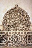 Decorative motifs of Alhambra — Stock Photo
