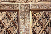 Calligraphic and plant motifs of Alhambra — Stock Photo