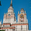 Building of Moscow State University in Moscow, one of famous high rise buil — Stock Photo #5937026