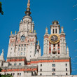 Building of Moscow State University in Moscow, one of famous high rise buil — Stock Photo