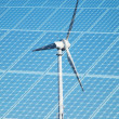 Sustainable energy concept — Stock Photo