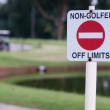 Stock Photo: Golf course sign