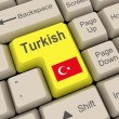 Turkish key — Stock Photo