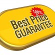 Best price guarentee — Foto de Stock