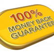 Money back guarantee — ストック写真