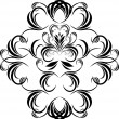 Decorative element for design - Stock Vector