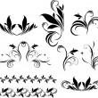 Set of decorative floral elements for design — Stock Vector