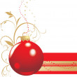 Christmas red ball with ornament. Decorative banner — Vecteur #5910027