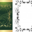 Two frames for decorative background — Stock Vector