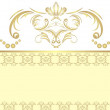 Two decorative golden borders for festive cards — Stock Vector