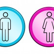 Male and Female Buttons - Stock Photo