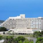 Das Hilton Hotel in Cartagena Kolumbien — Stockfoto
