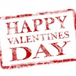 Valentines day — Stock Photo #5753000