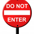 Royalty-Free Stock Photo: Not enter
