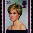 Princess Diana Postage Stamp — Stock Photo