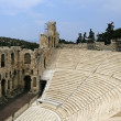 Stock Photo: Antic theatre in Athens