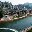 Beautiful town named Phenix town in HuNprovince of China.river int — Stock Photo #6699274