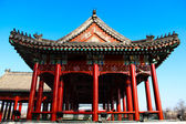 The Forbidden City in China,the Imperial Palace. — Foto Stock