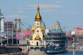 Kiev bussines and industry city — Stock Photo