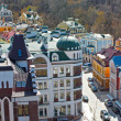 Royalty-Free Stock Photo: Beautiufl colored buildings in Kiev