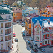 Beautiufl colored buildings in Kiev — Stock Photo #5480311