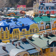 Beautiufl colored buildings in Kiev — Stock Photo