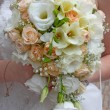 Wedding bouquet — Stock Photo #5529623