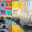 Burano  colorful town in Italy — Foto de Stock
