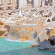 Fountain di Trevi — Stock Photo #5848264