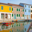 Color houses in Venice — Stock Photo #6204170