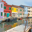 Color houses in Venice — Stock Photo